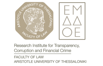 Summer University in Thessaloniki