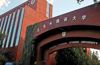 Beijing Foreign Studies University nyári egyetem