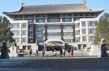 Szakjogász- és PhD-képzési ösztöndíjak Pekingben